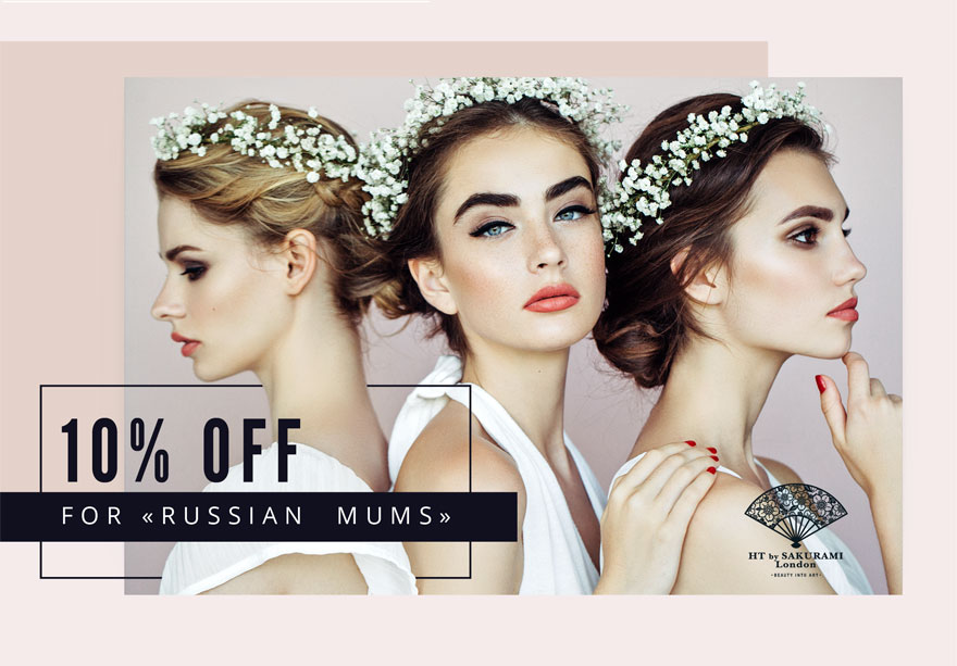 10% off for Russian Mums